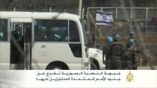 جبهة النصرة السـورية تفرج عن جنود الأمم المتحدة