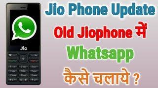 How to Install WhatsApp In Jio Phone | Use Whatsapp on Jiophone  | Real & Fake