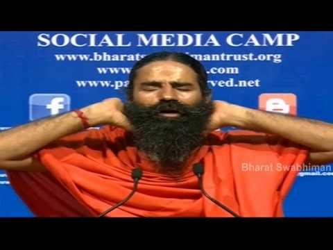 Swami Ramdev Addressing in Social Media Shivir 2014  |  27 July 2014 (Part 01)