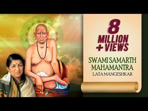 Swami Samarth Mahamantra Haa | Lata Mangeshkar