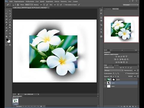 Как сделать фото объемным в фотошопе