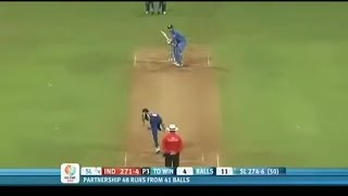 MS Dhoni 91 in World Cup Final 2011 | India vs Sri Lanka World Cup 2011 |