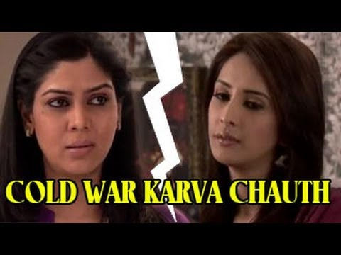 Priya & Ayesha's COLD WAR KARVA CHAUTH for Ram in Bade Acche Lagte Hain 5th November 2012