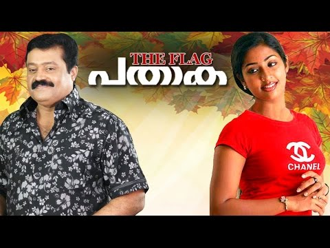 Pathaka 2006: Full Malayalam Movie video