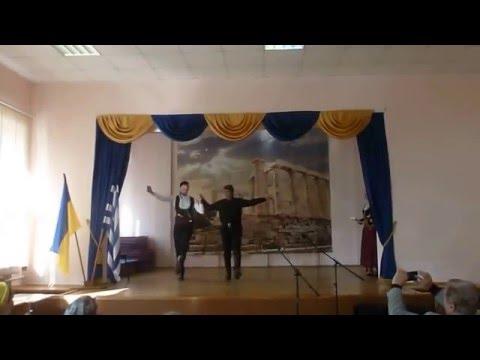 К. Моргун і К. Евангелінос, Енотіта-День незалежності Греції/Enotita (Kyiv, Ukraine) 2016 (5)