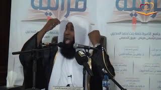 بدر المشاري دقيقة تجلب كل خير وتدفع كل شر 1436/5/7 هـ