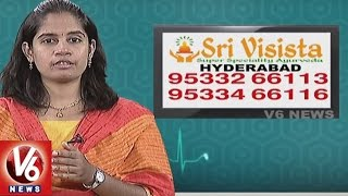 Piles, Fistula & Fissure Problems | Sri Visista Super Specialty Ayurveda Hospital | Good Health | V6