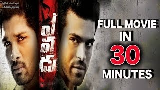 Yevadu Full Movie in 30 Min - Short Movies - Ram Charan, Allu Arjun, Sruti Haasan, Kajal