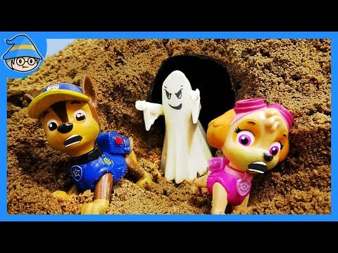 The Paw Patrol rescue team is running away to the cave GHOST.