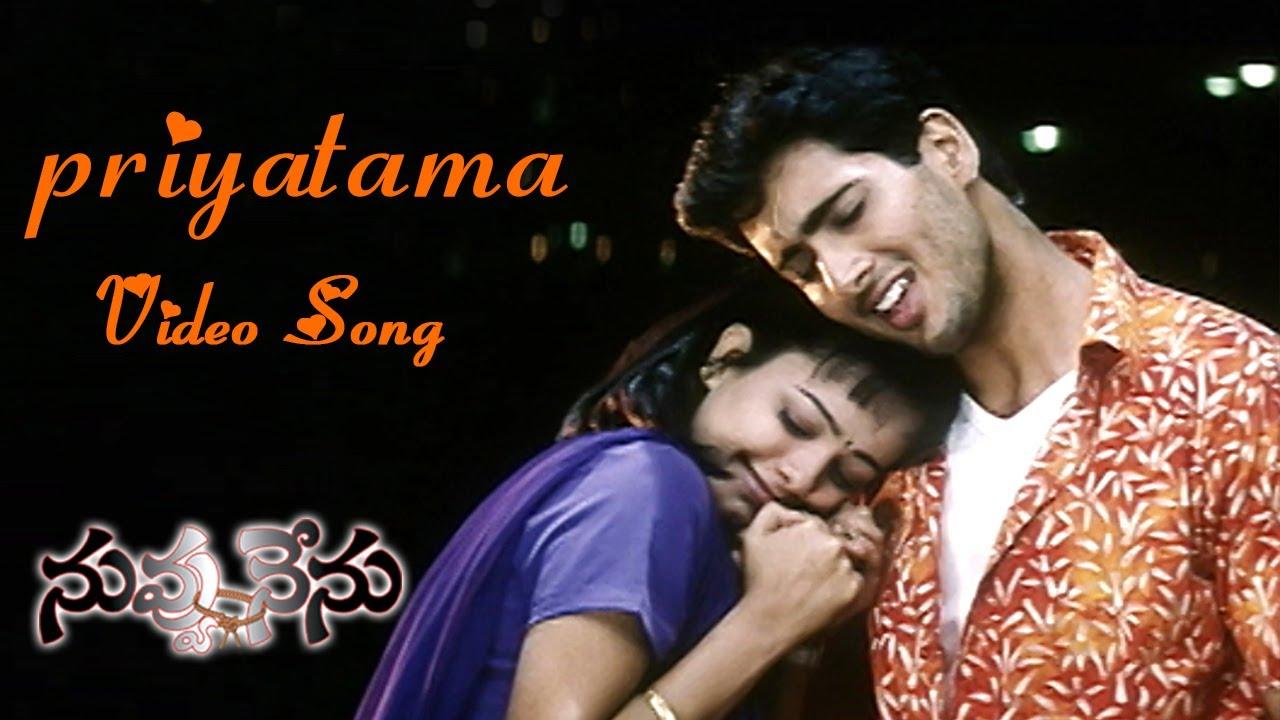 Priyatama - Free MP3 Music Download - musicbiatchcom