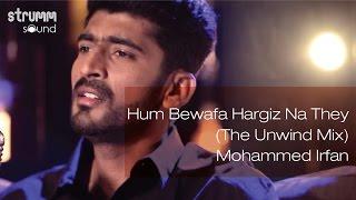 Hum Bewafa Hargiz Na They (The Unwind Mix) I Mohammed Irfan