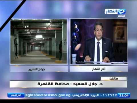 جراج التحرير الساعة ب5 جنيه