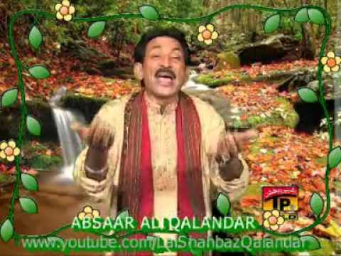 Main Malang Han Ya Ali A S Da♣ Hassan Sadiq 2010   Youtube video