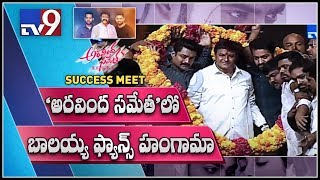 Nandamuri fans hungama at Aravinda Sametha Success Meet