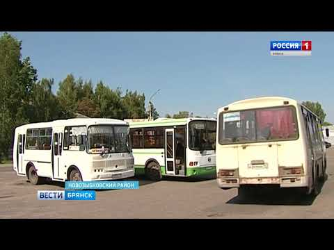 Расписание автобусов Новозыбков — Брянск