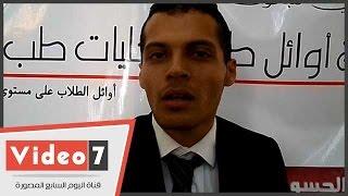 بالفيديو..جامعة عين شمس تكرم أفضل كلية طب أسنان