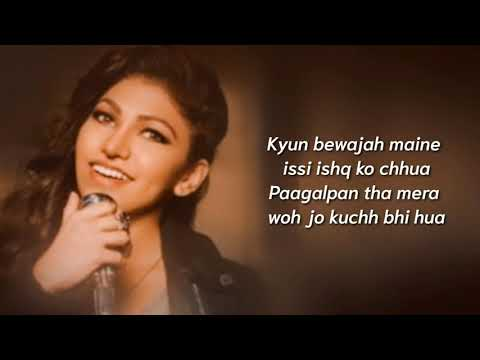 Phir Na Milen Kabhi (lyrics) Reprise Tulsi Kumar T-series Acoustics Love Song 2020