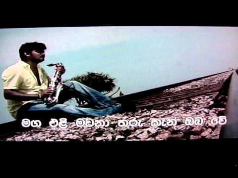 999 Sihina Ahase Wasanthe H R Jothipala video