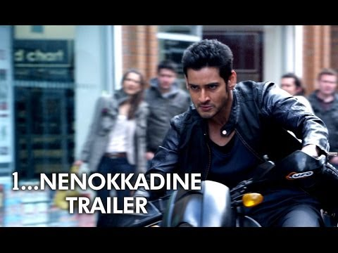 1...Nenokkadine (Official Trailer) | Mahesh Babu, Kriti Sanon, Ratnavelu, DSP & Sukumar