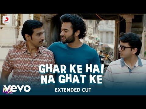 Ghar Ke Hai Na Ghat Ke - Full Song | Jackky & Kritika | Bappi Lahiri