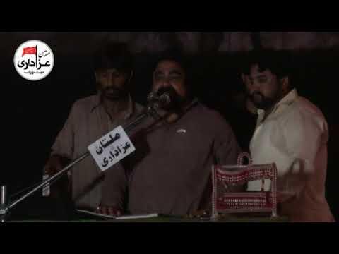 Zakir Syed Zargham Abbas Shah I Majlis 5 August 2018 | Shahadat Imam Ali Raza A.S