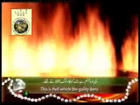 Surah Rahman  Beautiful and Heart trembling Quran recitation...