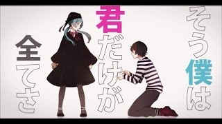 "40mP ft. 初音ミク - ""Love Trial"" 恋愛裁判 (English Subtitles)"