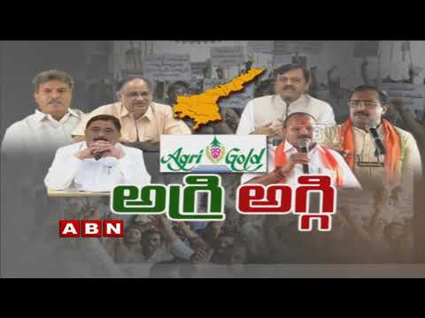 Debate | BJP lashes out TDP over AgriGold scam, holds protests | BJP Vs TDP | Part 2