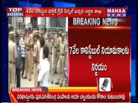 AP Govt to Release Constable Recruitment Notification