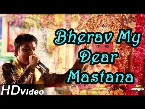 bherav My Dear Mastana | Vaibhav Live Bhajan 2014 | Hindi New Bhajan | Bheruji Bhajan video