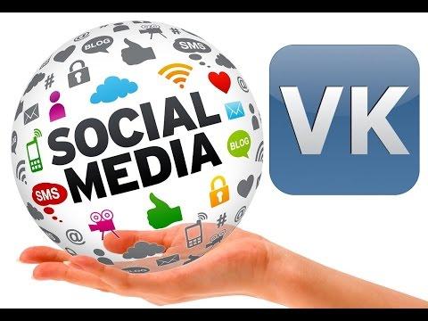 Таргетированная реклама Вконтакте: настройка
