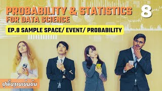 Probability & Statistics for Data Science EP.3(3/4) Sample Space/Event/Probability