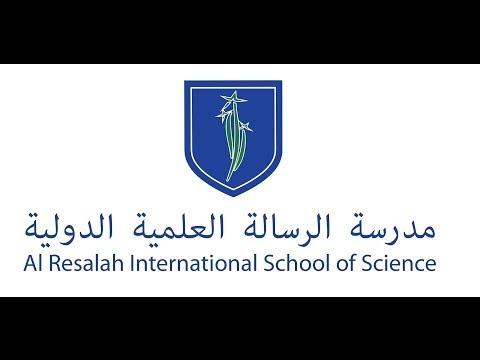 Al Resalah International School Of Science - 2014 - مدرسة الرسالة العلمية الدولية video