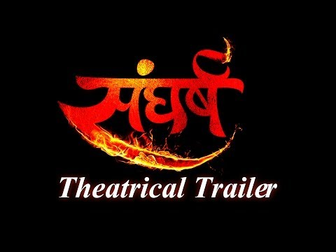 Sangharsh - Marathi Movie - Official Theatrical Trailer video