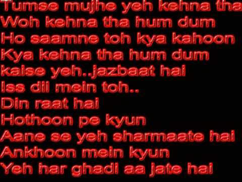 Chahoon Bhi - Full Song Lyrics HD - Force (2011) Hindi - Ft....