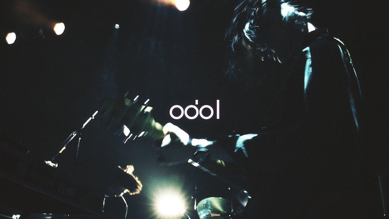"""odol - 2019.07.04 渋谷WWW「odol LIVE 2019 """"O/g-10""""」ライブ・ダイジェスト映像を公開 thm Music info Clip"""