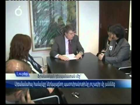 ARMENIAN COMMUNITY IN LEBANON VISIT FRANCE EMBASSY