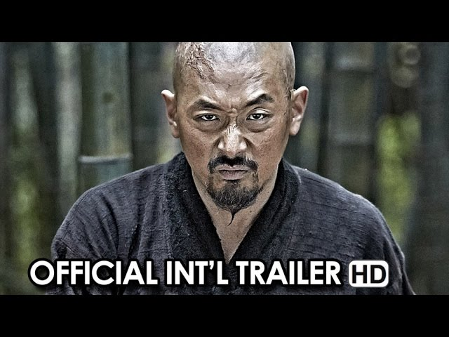 KUNDO Official International Trailer 1 (2014) HD