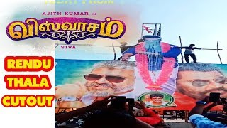 Viswasam rendu thala cutout |viswasam fans celebration|viswasam movie review