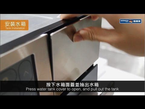 2-in-1 Steam Oven SGV-5221: Installing the Water Tank