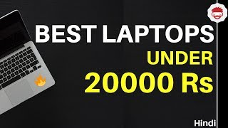 Top 5 Best Laptops Under 20000 in India (February 2019) - Geekman