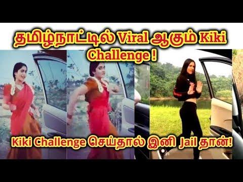 Kiki challenge|தமிழ்நாட்டில் Viral ஆகும் Kiki Challenge|இனி Jail தான்|Tamil Tech & Mystery