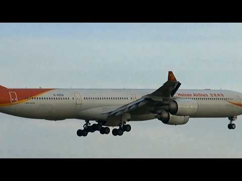 Hainan Airlines 7976 and 7975 Toronto Pearson