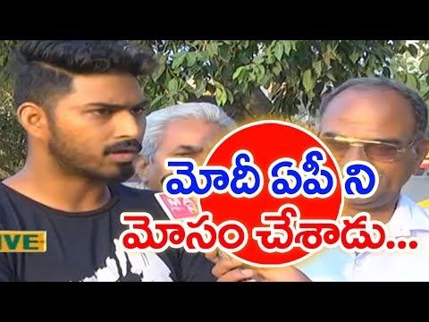Vijayawada Public About AP BJP Chief Kanna Lakshmi Narayana Bus Yatra | People's Voice | Mahaa News