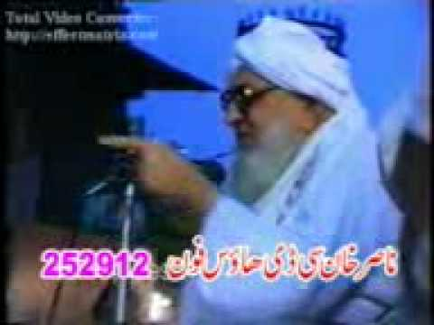 Molana Bijli Ghar video