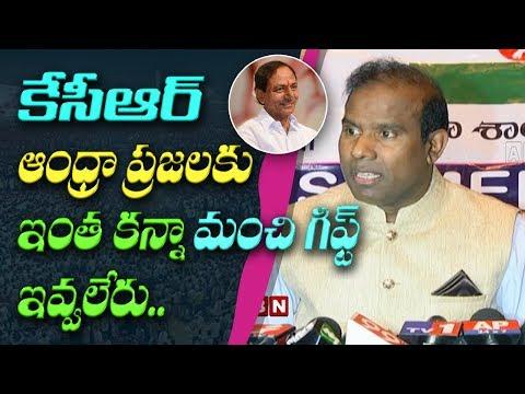 KA Paul about KCR's Return Gift   Press Meet over Jagan and KTR Meeting   ABN Telugu