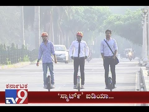 `Smart India`: New Trend By Using UniCycle From Heavy Traffic In Bengaluru