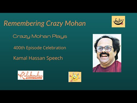 Padmashri Kamal Hassan Talks About Crazy Mohan In 400th Chocolate Krishna Show video