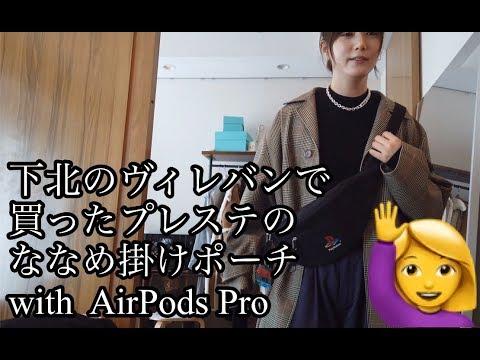 【動画】本田翼さんのお着替え動画wwwwwwwwwwwwww