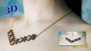 Easy Beaded Necklace. 3D Peyote Stitch Beading Tutorial